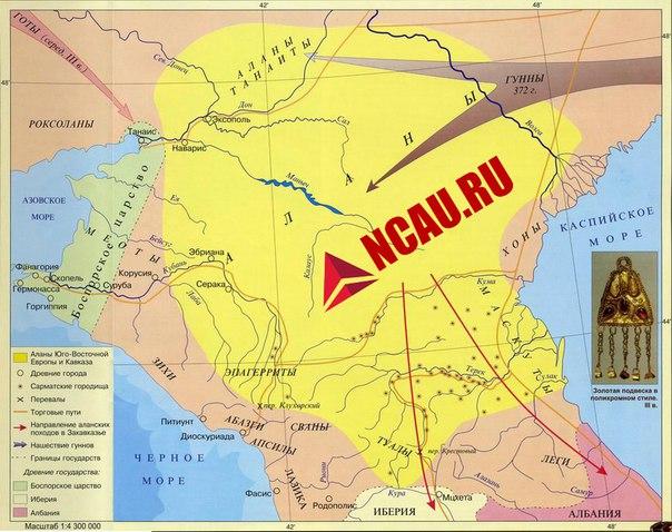 Аланы на Северном Кавказе