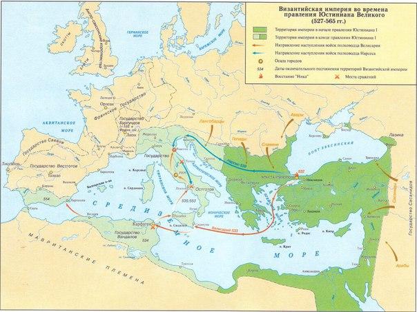 Византия на Северном Кавказе