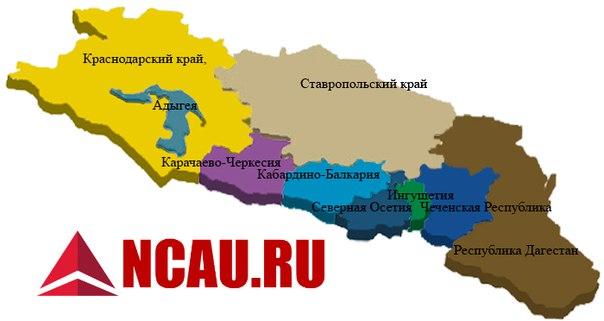 Политическая карта Северного Кавказа