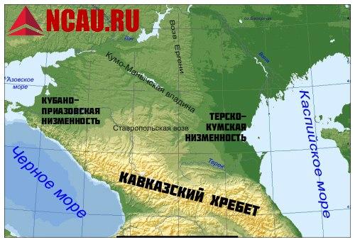 Физическая карта Северного Кавказа