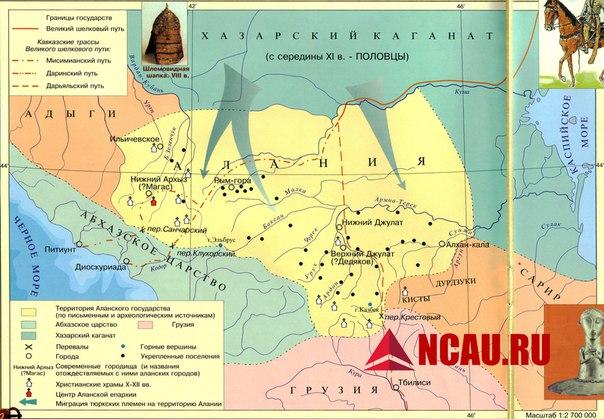 Хазары и аланы на Северном Кавказе