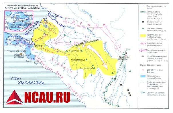 дандарии, тореты, псессы, керкеты, синды и меоты На Северном Кавказе