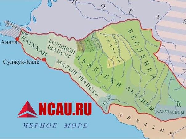 Адыги, абазины, карачаевцы, балкарцы Северный кавказ