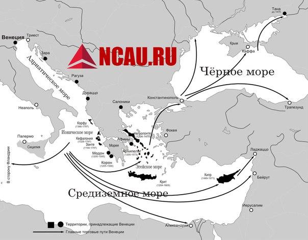 Генуэзские колонии на Северном Кавказе