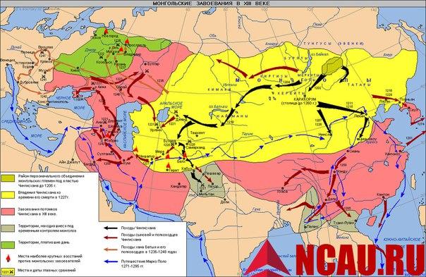 Монголо-татары на Северном Кавказе в 13-16 века