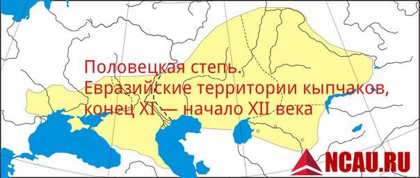 Половцы на Северном Кавказе