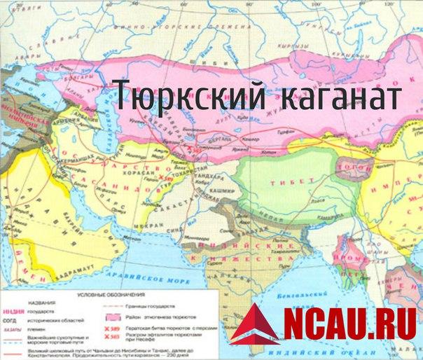 Тюркский каганат на Северном Кавказе