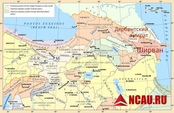 Ширван и Дербентский эмират на Северном Кавказе