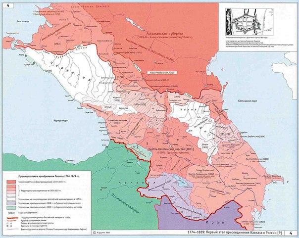 Азово-Моздокская (Кавказская) укрепленная линия 2