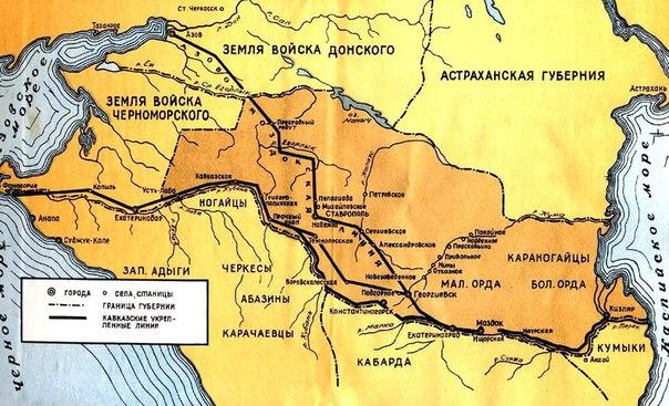 Азово-Моздокская (Кавказская) укрепленная линия