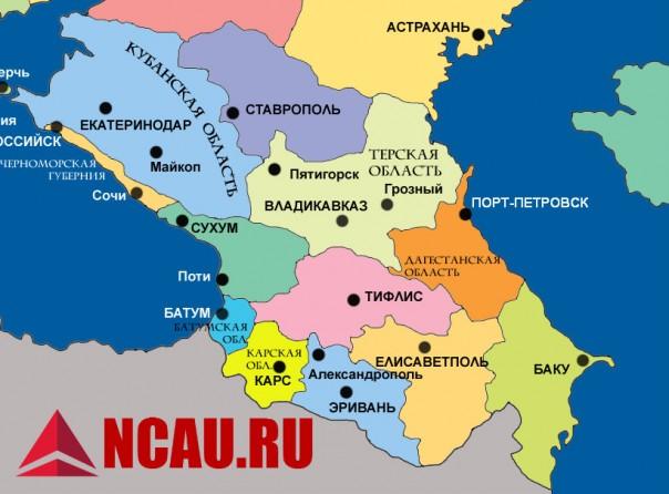 административное деление северного кавказа