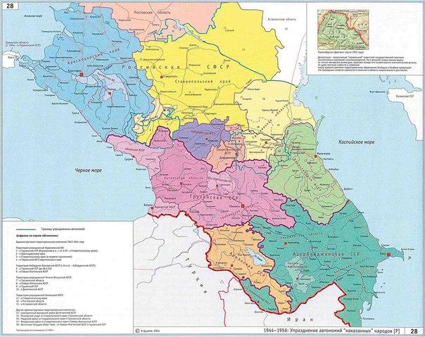 Депортации народов на Северном Кавказе