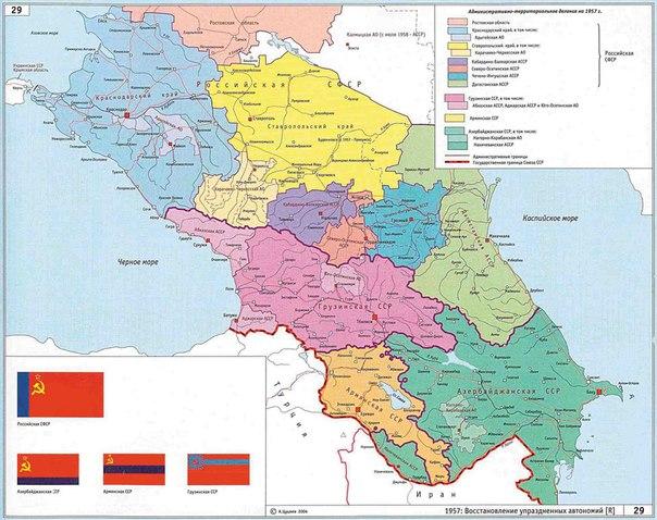 Депортации народов на Северном Кавказе2