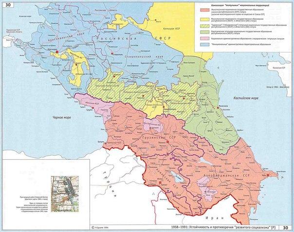 Северный Кавказ в СССР. Советское время