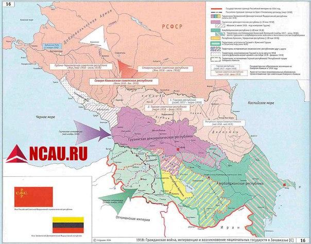 Северный Кавказ в годы революции
