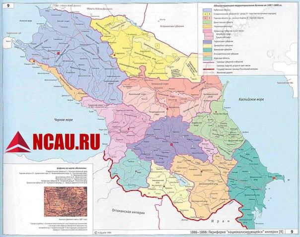 Северный Кавказ на рубеже 19-20 веков