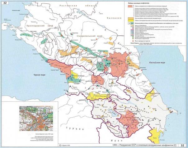 Северный Кавказ после развала СССР