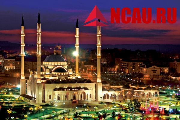 Мечеть имени Ахмат-Хаджи Кадырова