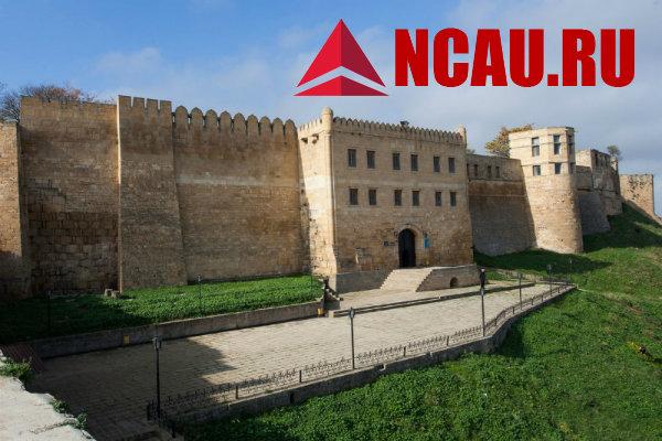 Северный Кавказ Крепость Нарын-Кала
