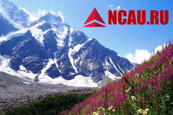 Северный Кавказ гора Эльбрус