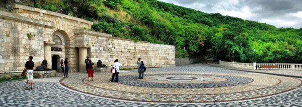 Северный Кавказ. Пятигорск