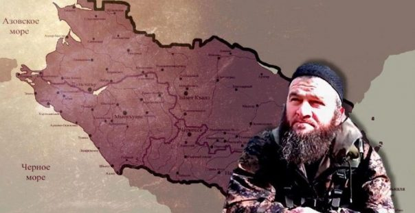 Имарат Кавказ